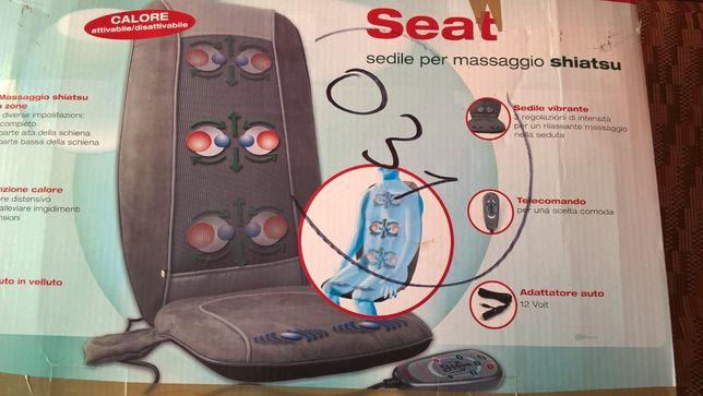 Продам масажер з Європи.стан як новий.розслабляє спину і шию.ВИГРІВАЄ