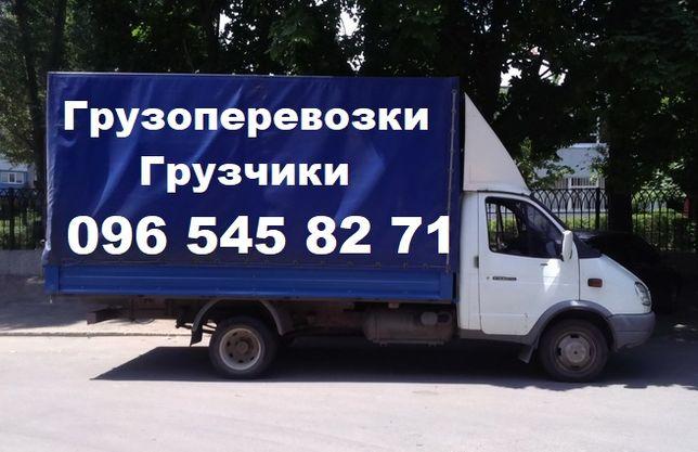 Грузоперевозки, Грузовое такси+Грузчики, перевезти холодильник/диван