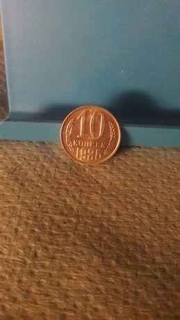 Монета 10 копеек 1986г.