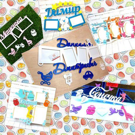 Метрики постер фанера детские игрушки подарки рамки памперсы крыжма