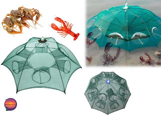 Раколовка зонтик для ловли раков, рачница, сетка, ловушка