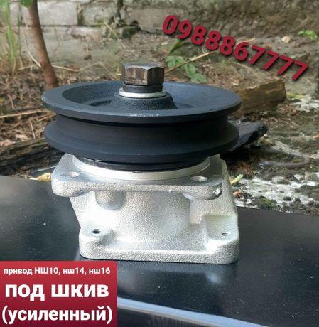 Привод нш-10 під шків для переобладнання мінітракторів мотоблокsd