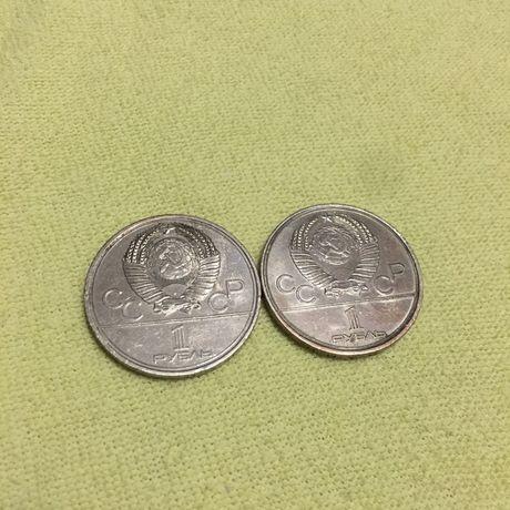 Продам монеты! ЦЕНА ДОГОВОРНАЯ!