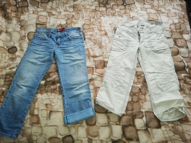 Zestaw ubrań 10 szt S