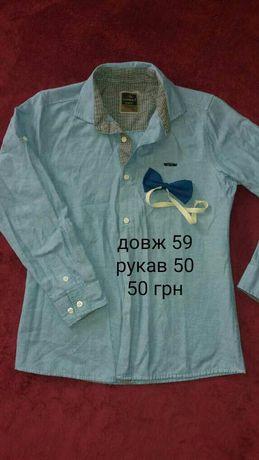 Ромпер, свитер, спортивка, рубашка на мальчика подростка