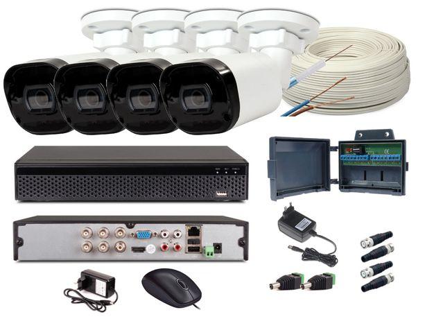 Zestaw monitoring 2MPX do DOMU/BIURA/FIRMY/SKLEPU - podgląd na tel.