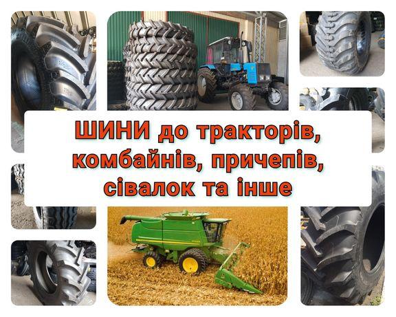 Шины 11.2-12.4-14.9-16.9-18.4-24-26-28-30-34 камеры на трактор комбайн