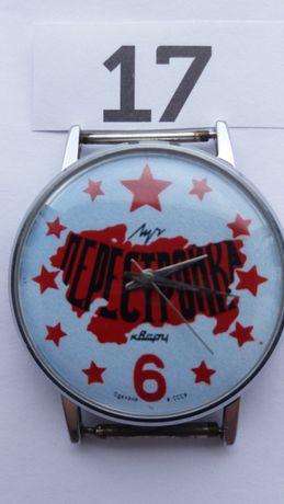 *** zegarek Pierestrojka Pieriestrojka Minsk kwarc oryginał unikat
