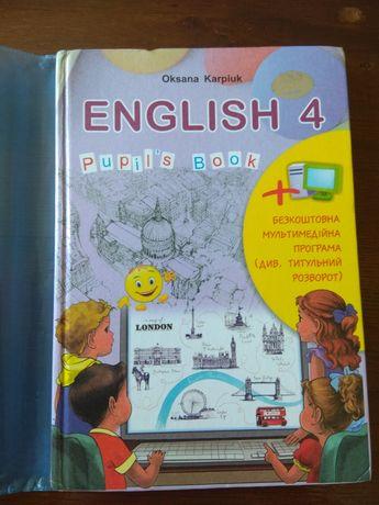 Англійська мова Карп'юк Підручники для різних класів