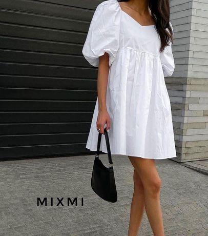 Жіноча літня сукня