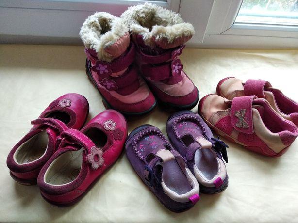 Подарю детскую обувь