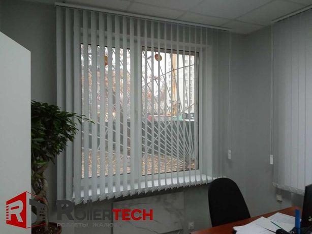 Хіт!!! Вертикальні тканинні жалюзі на вікна недорого з гарантією.