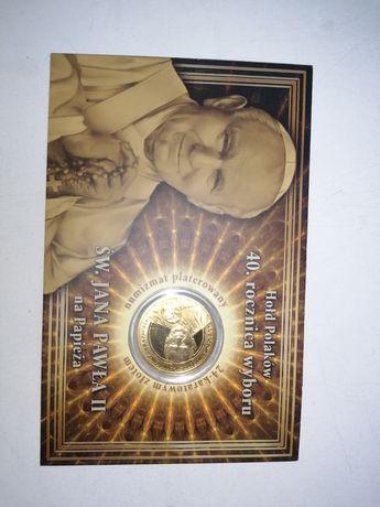 Numizmat, 40. rocznica wyboru św. Jana Pawła II na papieża.