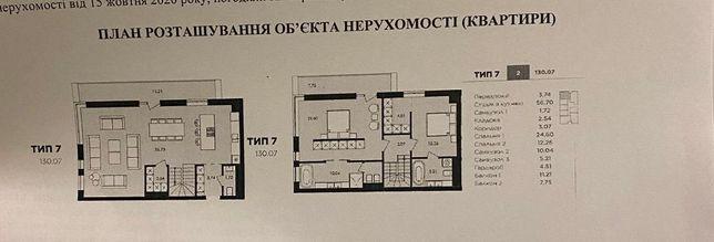 Двухэтажный пентхаус в ЖК Авалон Флекс на Топольной 4