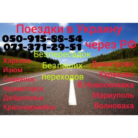 Ежедневно Донецк Украина