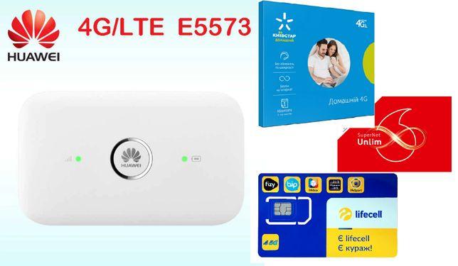 3g 4g вай-фай роутер Huawei E5573Cs-606(для Лайф,Киевстар,Водафон)