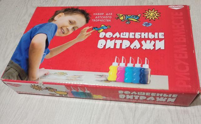 Волшебные витражи набор для творчества, краски в тюбиках