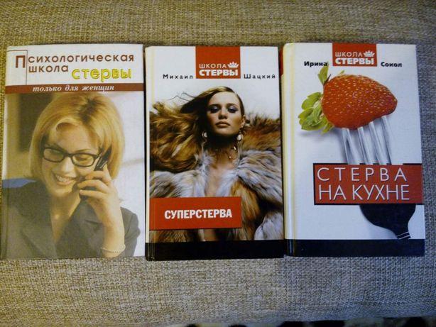 Продам книги для женщин