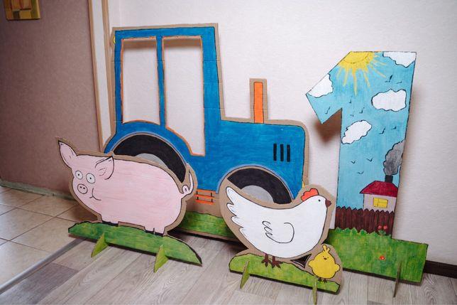 Картонные фигуры Синий трактор