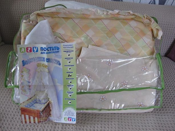Продам постельный комплект с защитой и балдахином+держатель