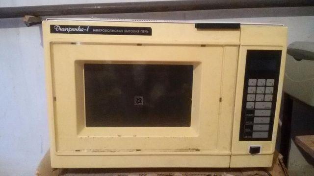 Микроволновая бытовая печь Днепрянка-1