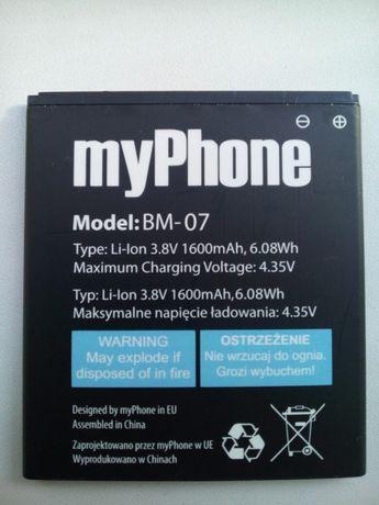 Аккумуляторная батарея для смартфона myphone