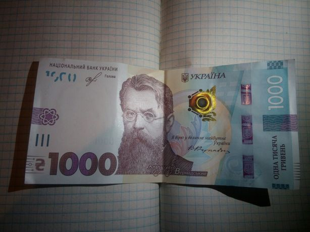 Меняю 1000 грн. на Ваш смартфон телефон