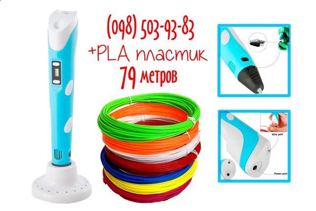 79 м PLA пластика 3Д ручка c LCD дисплеем бирюза