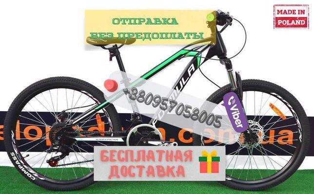 Велосипед спортивный Ардис 24 26 27.5 29 дюймов Польша НОВЫЕ, SHIMANO