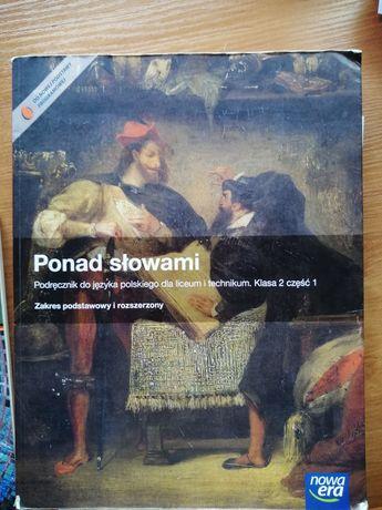 Podręcznik do j.polskiego