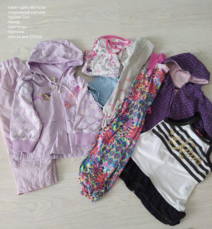 Пакет одягу 86-92см