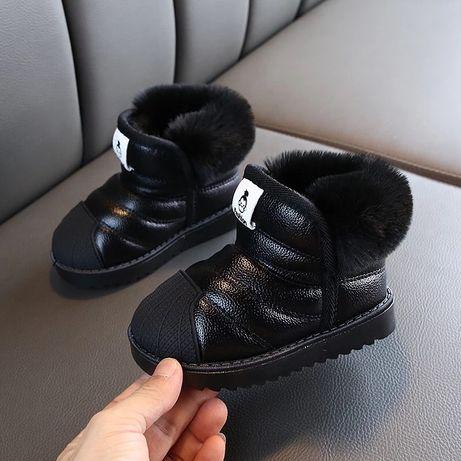 Угги дитячі зима детские чоботи сапожки сапоги Дутики 25 зимові 26 27