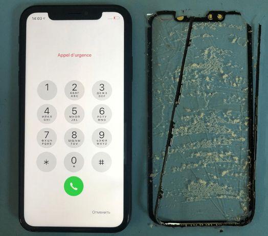 Замена стекла/сенсора дисплея iPhone Айфон 6/6s/7/7+/8/8+/X/XR/XS Max