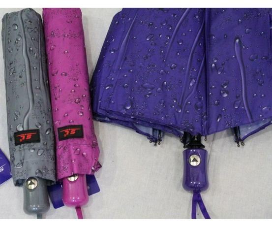 Зонт зонтик женский полуавтомат