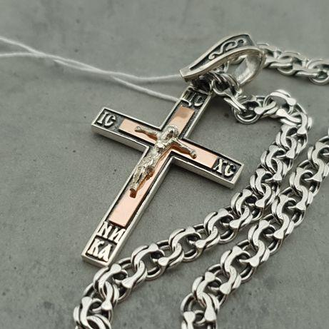 Комплект! Цепочка серебро и крестик с золотом. Мужская цепь и хрестик
