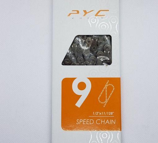 NOWY Łańcuch PYC P9003 9s + spinka 116 ogniw