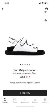 Новые босоножки Kurt Geiger eur40 ( на наш 39)
