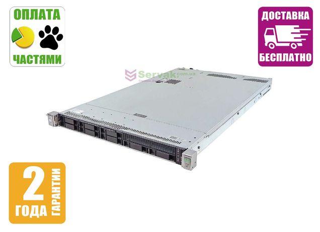 Сервер HP DL360 G9 (Gen9) LFF\SFF - Гарантия 2 года, Конфигуратор