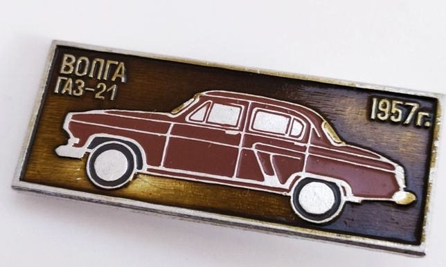 Волга Газ 21 советский автомобиль