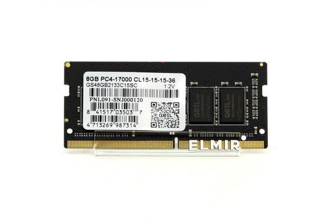 Память SODIMM DDR4 8Gb 2133 MHz GeIL