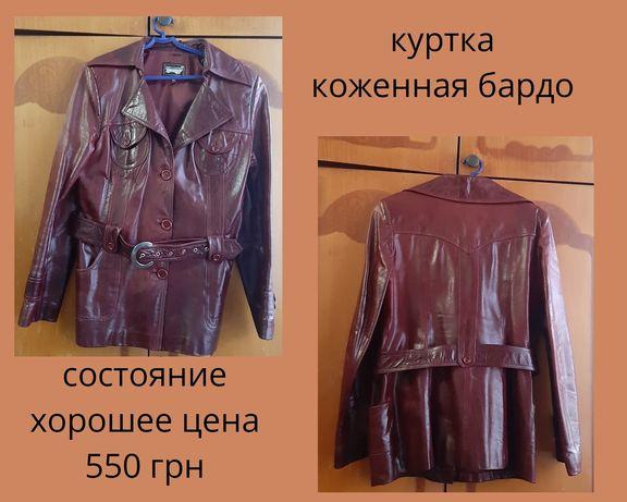 Кожаная куртка бардо
