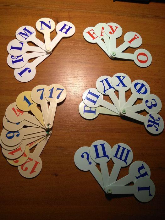 Буквы, цифры! Для подготовки Харьков - изображение 1