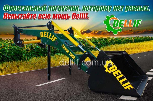Фронтальный Погрузчик КУН на трактор МТЗ - Деллиф 1800, ковш 0.6 куба