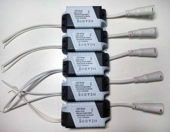 Драйвера под светодиодные светильники, LED driver, 20W, 24W