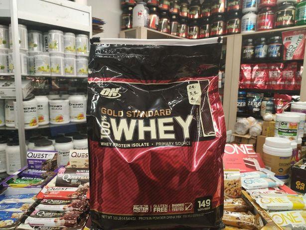 Optimum Nutrition Whey Gold Standard 4,54 кг Протеин Protein usa bcaa
