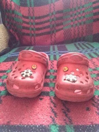 Buty dziecięce