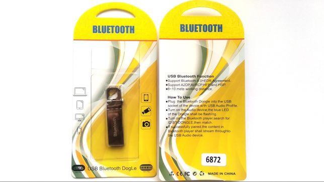 USB Bluetooth 4.0 Dongle блютус адаптер для автомагнитол, магнитол