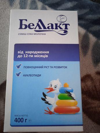 Смесь молочная Беллакт от 0 до 12 месяцев