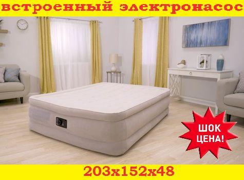 Надувная двухспальная кровать. Матрас. Ліжко. Ламзак для туризма Насос