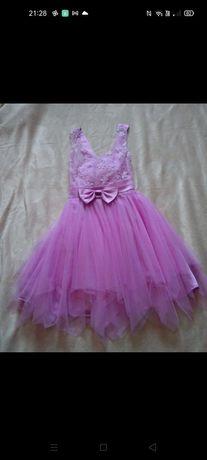 Śliczna nowa Elegancka sukienka balowa/wizytowa/wesele, rozmiar S